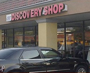 discovery-shop-bakersfield-exterior