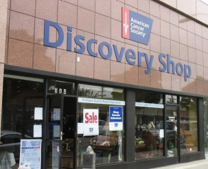 Discovery Shop Beverly Hills, CA exterior
