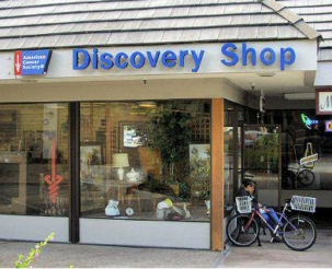 discovery-shop-pacific-grove-exterior-daytime