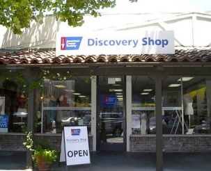 discovery-shop-walnut-creek-exterior