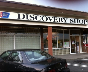 Overlake Discovery Shop  exterior front of building